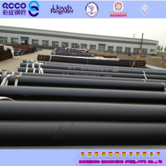 ASTM A209 SMLS STEEL PIPE FROM QCCO