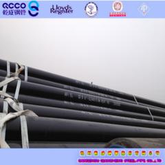 Seamless steel pipe API 5L GR.B-X80 PSL2
