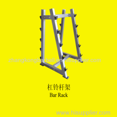 bar rack from hebei zhangkong barbell