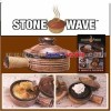 Stone Wave Cooker/stone wave recipes