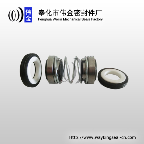 double face submersible pump mechanical seal 14mm