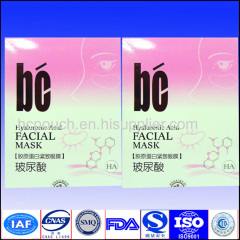 color printed aluminum foil facial mask bag