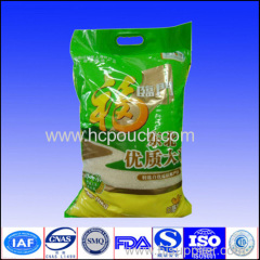 hole top rice package bag