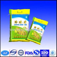 high quality rice bag