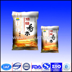high quality rice package