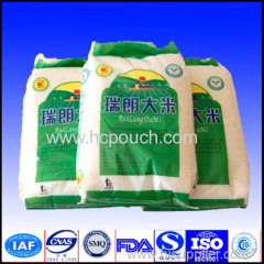 high quality rice package bag