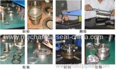 ANDLIZ Mechanical Seal Limited(ANDLIZ Mechanical Seal Factory)