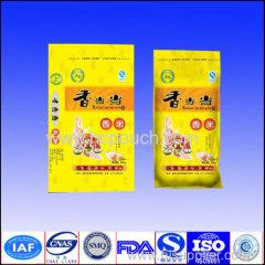 vacuum rice pouch bag