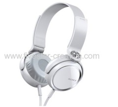 Sony MDR-XB400/W White Extra Bass ove-the-ear Headphones
