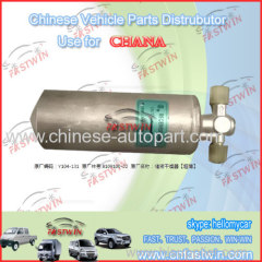 CHANA PARTS CAR DRYER