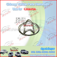 hot sale CHANA LOGO car parts
