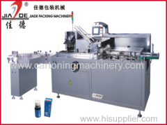 cartoner machine for bottle