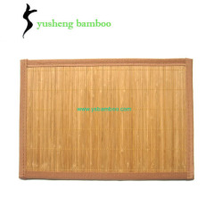 Double Solid Bamboo Placemat