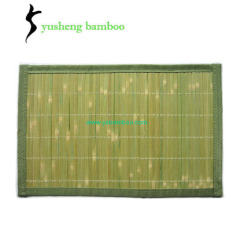 Green Solid Bamboo Placemats