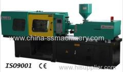 Hot sale 118Ton injection moulding machine
