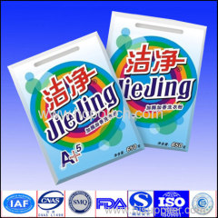 washing detergent powder bag