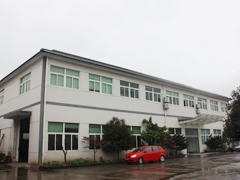 FENGHUASHI DEERYUAN TRADE CO.,LTD
