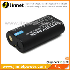 KLIC-8000 1800mAh compatible battery for KODAK