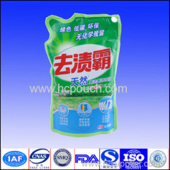 best price custom stand up washing pouch with spout
