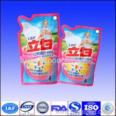 custon printing colorful washing powdered bag with tear notch