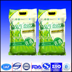rice bag for sale with handhole