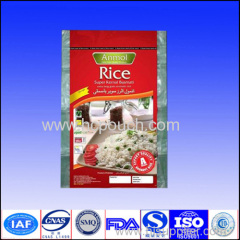 PP color printing foil vacuum rice bag for sale