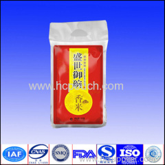 custom PP Rice Bags packing 10kg 20kg 50kg
