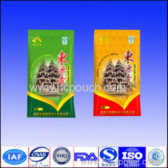China Laminated PP Woven Rice Bags with tear notch