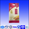 Stand UP Rice Bag With Handle/rice packaging bags