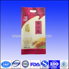 Stand UP Rice Bag With Handle/rice packaging bags/Food Packing Pouch and Rice Bag