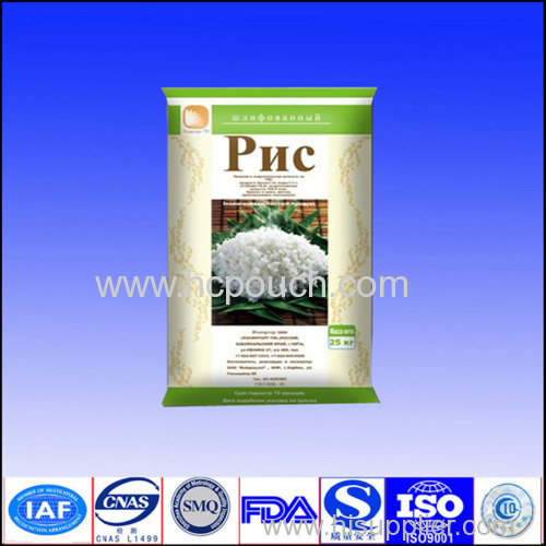 Printed Kraft Paper Packing Bag for Rice
