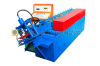 Steel Roller Shutter Door Making Equipments
