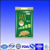 BOPP film laminated branded rice bag