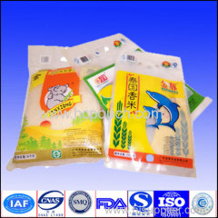 Custom printing colorful Woven polypropylene rice bags 50kg