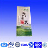 Flexible plastic film packagesi Rice Bag 1kg 2 kg 5kg