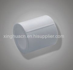 PPRC Coupling fitting from China tube