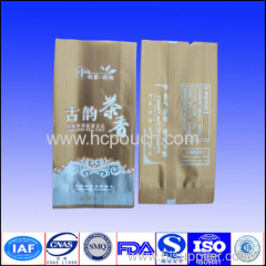 vivd printing coffee side gusst bag with tear notch