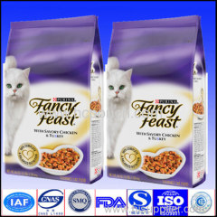 Hight Quality Plastic PET/LDPE Side gusst Pet food packaging bag for cat
