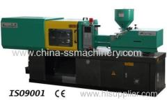 Good price 70T injection moulding machine