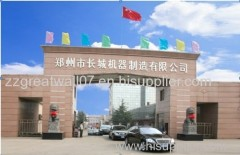 Zhengzhou Great Wall Machinery Manufacture CO.,LTD