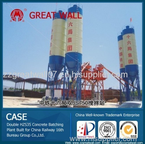HZS35 Concrete Mixing Plant with China Well Known Trademark