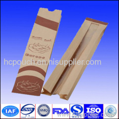 paper package for coffee