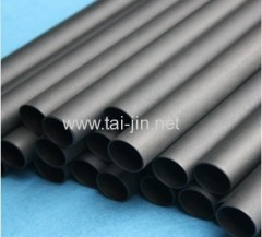 MMO Tube Anode with Stable and Smooth Coating