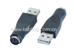 USB 2.0 Adapter A Male to DIN6F