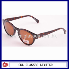 Custom Screen Printing Sunglass