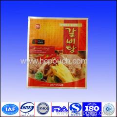 heat seal aluminum foil bag