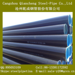 Seamless carbon steel pipe API 5L X80 psl2
