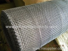 galvanized wire screen square opening