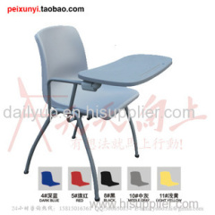 hot sale chair and 2014 new chair