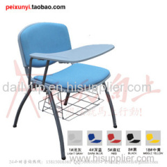 hot sale chair and cheap chair